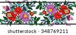 hungarian folk art   Shutterstock .eps vector #348769211