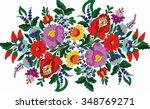 hungarian folk art | Shutterstock .eps vector #348769271