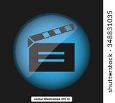 video board | Shutterstock .eps vector #348831035