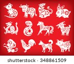 chinese zodiac paper cut style | Shutterstock .eps vector #348861509