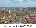 ������, ������: Moscow cityscape Top view
