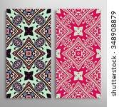 vertical seamless floral... | Shutterstock .eps vector #348908879