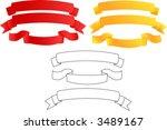 banners set   Shutterstock .eps vector #3489167