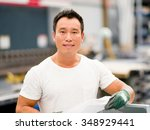 portrait of asian worker in... | Shutterstock . vector #348929441