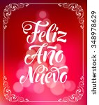 vector spanish christmas text... | Shutterstock .eps vector #348978629