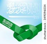 saudi arabia ribbon flag on sky ... | Shutterstock .eps vector #349096034