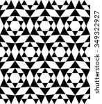 vector modern seamless sacred... | Shutterstock .eps vector #349322927