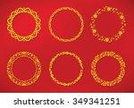 chinese frame | Shutterstock .eps vector #349341251