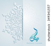ramadan kareem background with... | Shutterstock .eps vector #349341557