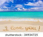 Words I Love You On Beach And...