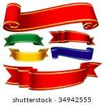 vector banners. | Shutterstock .eps vector #34942555