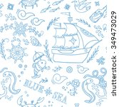 sea adventure. seamless pattern | Shutterstock .eps vector #349473029