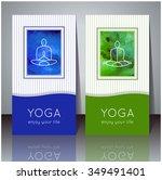 vector yoga illustration. yoga... | Shutterstock .eps vector #349491401