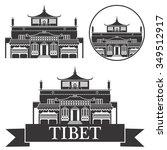 tibet. logo. eps 10. vector... | Shutterstock .eps vector #349512917