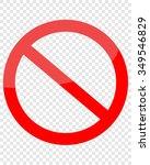 vector blank ban | Shutterstock .eps vector #349546829