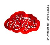 happy new year text design on... | Shutterstock .eps vector #349633661