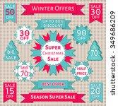 christmas sale set on the woven ... | Shutterstock .eps vector #349686209