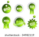 collection of bio signs | Shutterstock .eps vector #34982119