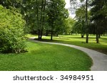 path through the landscaped park | Shutterstock . vector #34984951