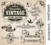 retro vintage banner and ribbon ... | Shutterstock .eps vector #349876049
