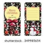 christmas snowman christmas...   Shutterstock . vector #349985654