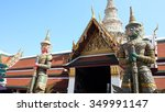 two giants in the grand palace | Shutterstock . vector #349991147