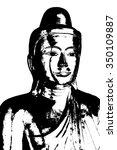 golden buddha statue  shwedagon ... | Shutterstock . vector #350109887