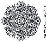 Black Mandala Geometric Round...