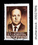 ussr   circa 1985  a stamp... | Shutterstock . vector #35027896