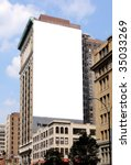 large billboard in new york city | Shutterstock . vector #35033269