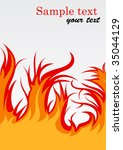 vector background with fire ...   Shutterstock .eps vector #35044129