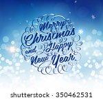 vintage christmas greeting card ... | Shutterstock .eps vector #350462531