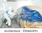 Постер, плакат: automobile repairman painter in