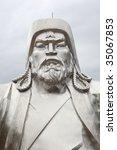 Small photo of Chingiis Khaan Mongolian Emperor