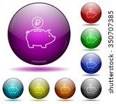 set of color ruble piggy bank...