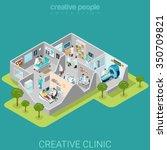 Постер, плакат: Hospital clinic interior rooms