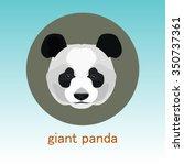 gigant panda. face flat icon... | Shutterstock .eps vector #350737361