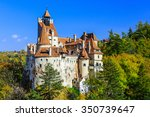 Small photo of Brasov, Transylvania. Romania. The medieval Castle of Bran, known for the myth of Dracula.