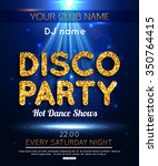 disco party poster template.... | Shutterstock .eps vector #350764415