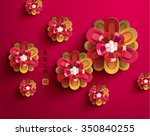 oriental happy chinese new year ... | Shutterstock .eps vector #350840255