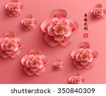 oriental happy chinese new year ... | Shutterstock .eps vector #350840309