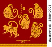 oriental happy chinese new year ... | Shutterstock .eps vector #350840705