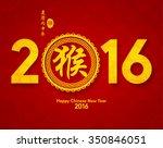 Oriental Happy Chinese New Yea...