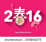 oriental happy chinese new year ... | Shutterstock .eps vector #350846075