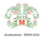 hand drawn illustration in folk ... | Shutterstock . vector #350911031