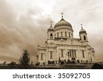 Christ the Savior Cathedral. Moscow. Russia - stock photo