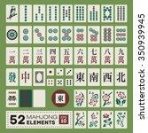 Vintage Vector Mahjong  Majian...