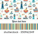 cute  seamless baby shower... | Shutterstock . vector #350962349