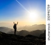 woman successful hiking... | Shutterstock . vector #350990759