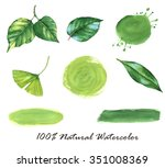 hand drawn watercolor... | Shutterstock . vector #351008369
